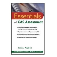 essentials-cas-1